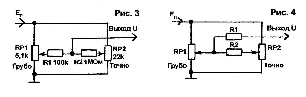 резисторов R2/R1 и может