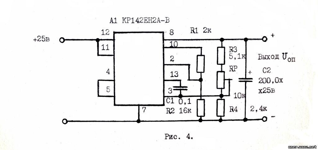 Схема включения КР142ЕН12