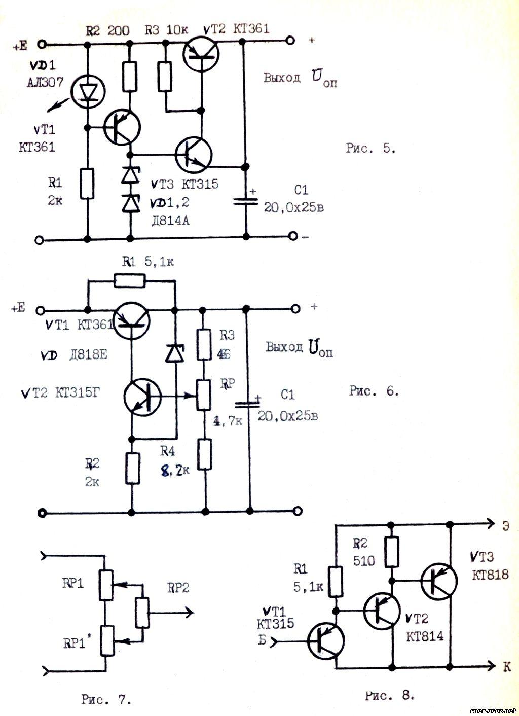 радио схема простого стабилизатора